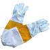 Handschuhe COOL verstärkt